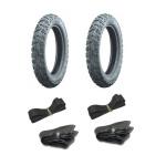 Heidenau Reifen SET 2 Stück - Reifen 3,00 x 12 K57 47J + Heidenau-Schläuche + Felgenbänder